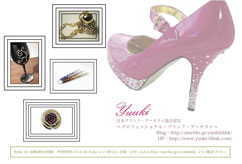 Angel Berry×daily antiques